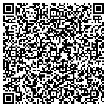 QR-код с контактной информацией организации КМС-ВОЛГОГРАД, ООО