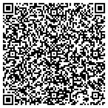 """QR-код с контактной информацией организации Общество с ограниченной ответственностью ООО""""Дзержинскмебель"""""""