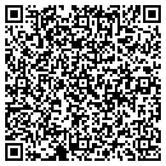 QR-код с контактной информацией организации Надому