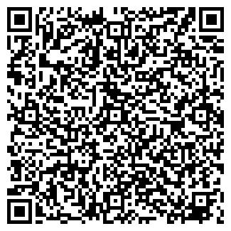QR-код с контактной информацией организации ИП Сериков