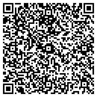 QR-код с контактной информацией организации ИП Ладовский
