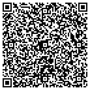 QR-код с контактной информацией организации ТЕГОЛА-ВОЛГОГРАД, ООО