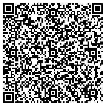 QR-код с контактной информацией организации ИП Наркевич А.А.