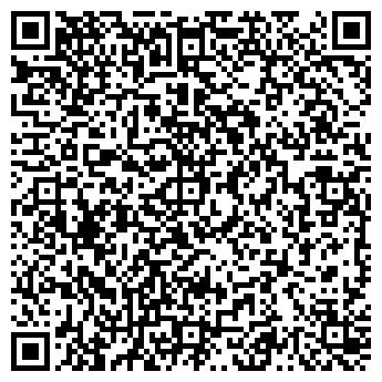 """QR-код с контактной информацией организации ИП """"Алёшкина А.В."""