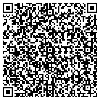QR-код с контактной информацией организации ЦКФ ЛИДЕР-Н, ООО