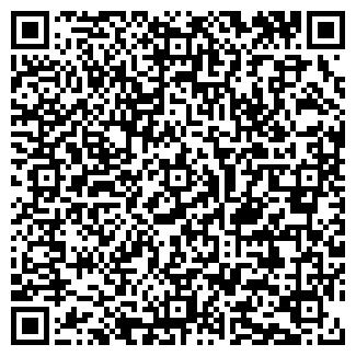 QR-код с контактной информацией организации Частное предприятие Чистый Дом