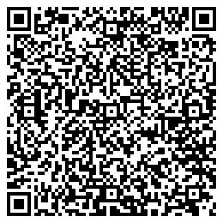 QR-код с контактной информацией организации ШЫМЫР ПК
