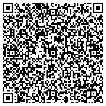 QR-код с контактной информацией организации Клининговая компания «Персональный сервис»
