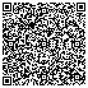 """QR-код с контактной информацией организации Фото""""КАДР"""""""