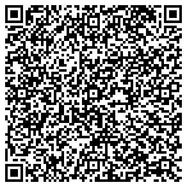 """QR-код с контактной информацией организации Общество с ограниченной ответственностью ООО """"Парикмахерская ТюнингStyle"""""""