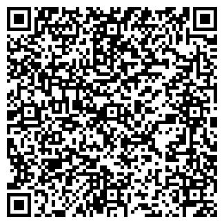 """QR-код с контактной информацией организации УП """"Чайка"""""""