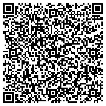 """QR-код с контактной информацией организации ЧУП """"Ричбьюти Хаус"""""""