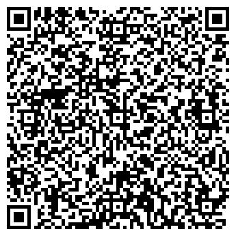 """QR-код с контактной информацией организации Общество с ограниченной ответственностью ООО """"ТЕПЛОСВЕТ"""""""