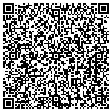 """QR-код с контактной информацией организации Частное предприятие ЧПУП """"АлеманПром"""""""