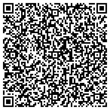 """QR-код с контактной информацией организации ОДО """"ЛексКомпани"""""""