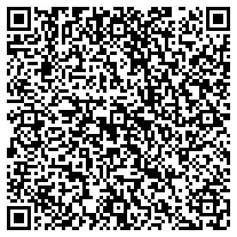 QR-код с контактной информацией организации ИП Головацкая