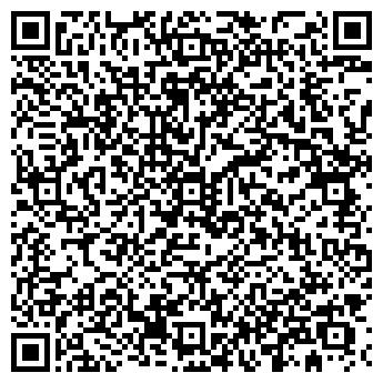 QR-код с контактной информацией организации ИП Кузьмина Т.П.