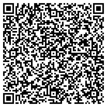 """QR-код с контактной информацией организации ЧУП """"СалонЧистоты"""""""