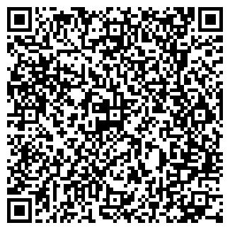 QR-код с контактной информацией организации Анас