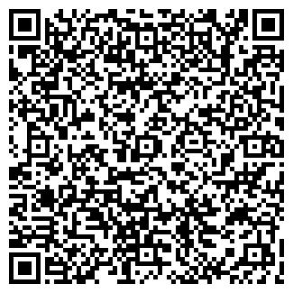 """QR-код с контактной информацией организации ООО """"Майтри"""""""