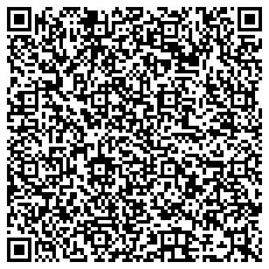 QR-код с контактной информацией организации ООО КОНТРАКТСТРОЙ, ВОЛГОГРАДСКОЕ ПРЕДСТАВИТЕЛЬСТВО