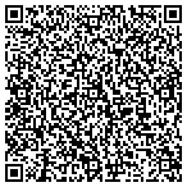 """QR-код с контактной информацией организации ЧУП """"Эффект природы"""""""