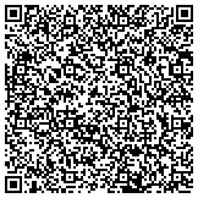 """QR-код с контактной информацией организации Учебный центр парикмахерского искусства и салон """"Времена года"""""""