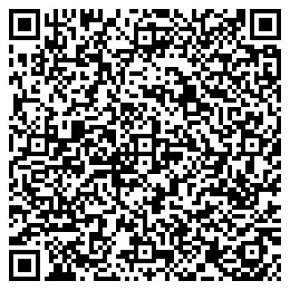 QR-код с контактной информацией организации ип зотова