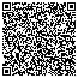 QR-код с контактной информацией организации CADIVEU