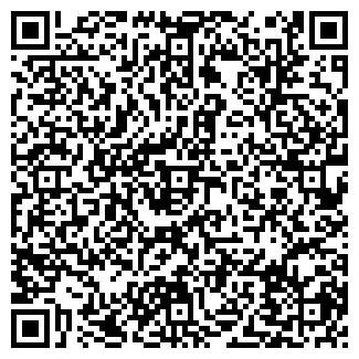 QR-код с контактной информацией организации ООО КРОНАЛ, ПКФ