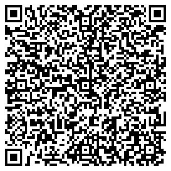 """QR-код с контактной информацией организации ОДО """"Ведона""""."""