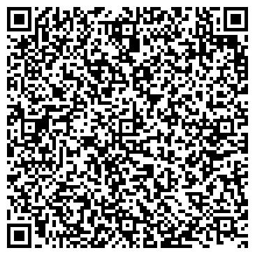 """QR-код с контактной информацией организации ООО """"Илунга Маркет"""""""