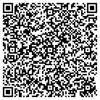 """QR-код с контактной информацией организации ООО """"РодиАрт"""""""