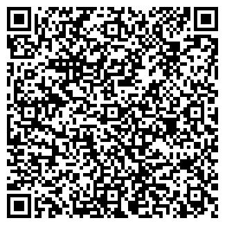 QR-код с контактной информацией организации ИП Сойкин