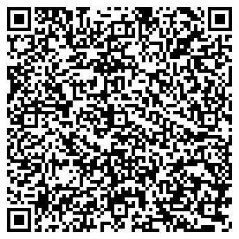 QR-код с контактной информацией организации Общество с ограниченной ответственностью Нитон ООО