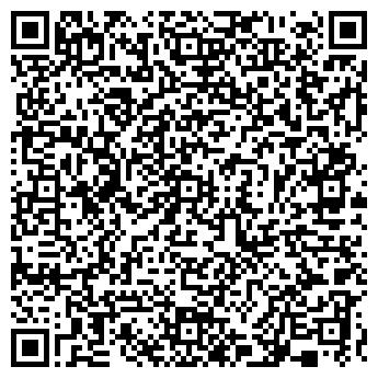 """QR-код с контактной информацией организации ООО """"МебельХолл"""""""