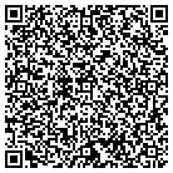 """QR-код с контактной информацией организации ООО """"РичХоум"""""""