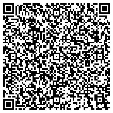 QR-код с контактной информацией организации ООО «Даванти стиль»