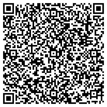 """QR-код с контактной информацией организации ЧПУП """"МИЯРАСТРОЙ"""""""
