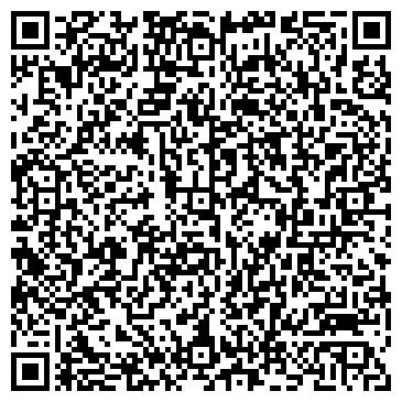 QR-код с контактной информацией организации Компания «МЯГСТИЛЬ»