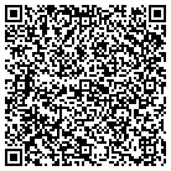 QR-код с контактной информацией организации ИП Гапеенко