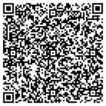 QR-код с контактной информацией организации ИП Гарбунович О. Н.