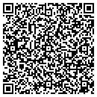 QR-код с контактной информацией организации ЛюксМебель
