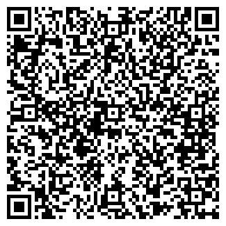 """QR-код с контактной информацией организации Субъект предпринимательской деятельности ИП """"Ставров"""""""