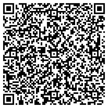 QR-код с контактной информацией организации ИП Стрежик Е.А.