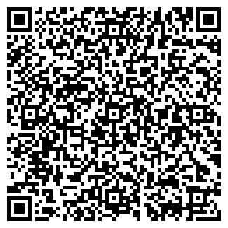 QR-код с контактной информацией организации ИП Ермак