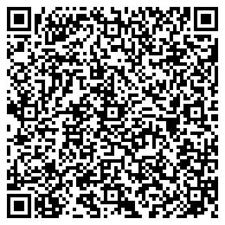"""QR-код с контактной информацией организации ТОО""""Фатен"""""""