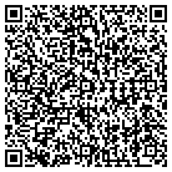 """QR-код с контактной информацией организации ООО """"CNC global"""""""