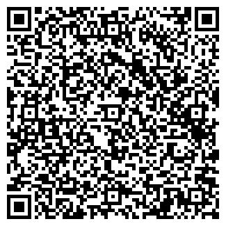 QR-код с контактной информацией организации ГРАДОС, ООО