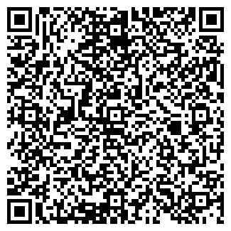 QR-код с контактной информацией организации Sak26, Частное предприятие